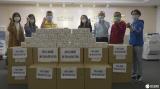 罗马仕充电宝助力全球共抗疫情 向海外多个国家捐赠医用口罩