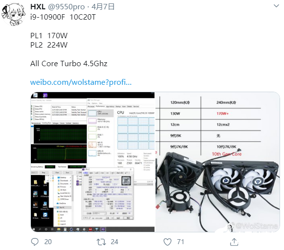 曝10900F处理器最大功不过驾驶员改换成了他自己耗达到224W 实际数值或飙到更高