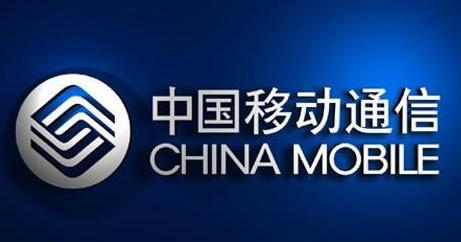 中国移动高端硬件防火墙标包被新华三和华为瓜分