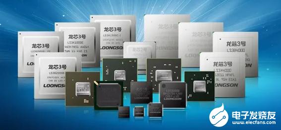 龙芯胡伟武透露3A4000通用处理性能与AMD 28nm工艺处理器相当