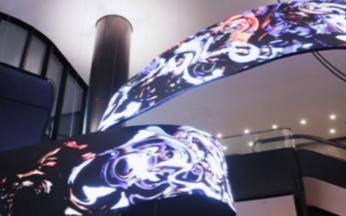 不一样的柔性LED显示屏,带来不一样的视界体验
