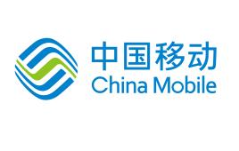 2020年2月中国移动5G用户已达到1540万户...