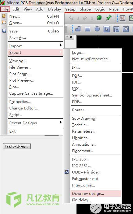 Allegro16.6怎么降低版本?