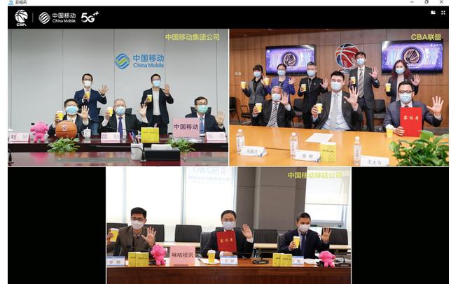 中国移动咪咕将与CBA联盟合作共同成立5G联合实...