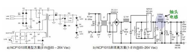 基于NCP1015开关控制IC的1W至8WLED照明应用设计