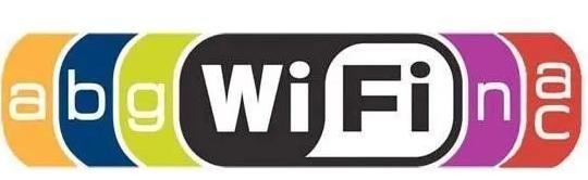 WiFi 6的厉害之处是什么
