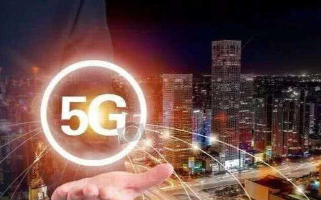 5G基站開建,基站濾波器和NOR Flash跟得上嗎?