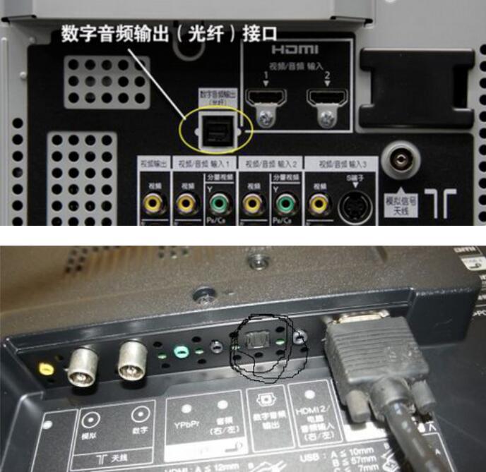 功放机怎么连接电视_功放机怎么连接电脑