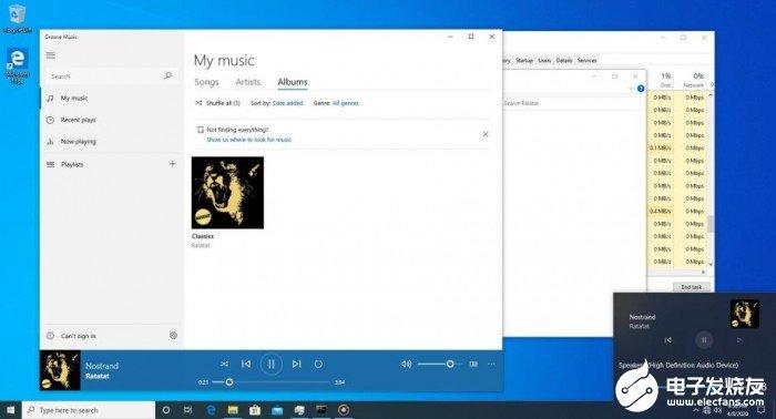 微软开始测试音量窗口新功能 将提供精细化多媒体控制