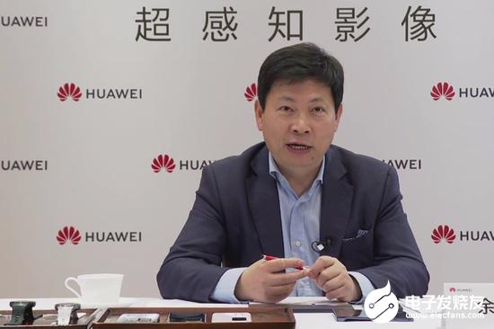 华为余承东表示没有贸易战就会是全球排名第一的手机厂家