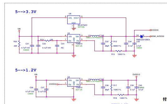USB Type-C 转HDMI数据转换器AG9310的电路原理图合集免费下载