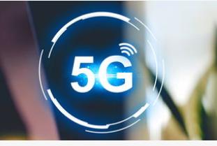 移康智能正式加入了腾讯5G生态计划