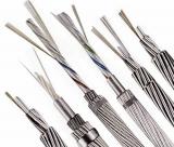 中国移动最新非骨架式带状光缆产品集采中标候选名单...