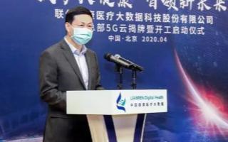 中国移动5g技术