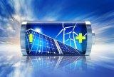 国网综合能源与宁德时代共同出资成立国网时代储能 主要为新疆开展储能业务