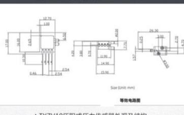 西人马推出TYZV系列压力传感器,可匹配各类呼吸机产品使用