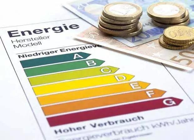 电气工程领域测试测量:德国GMC万用表METRA...