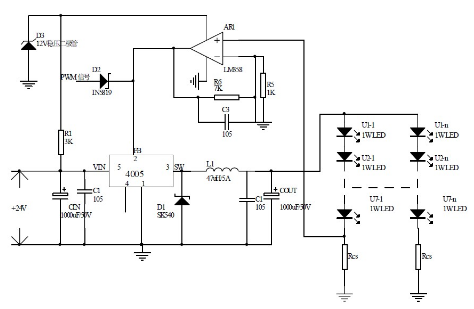 基于一种典型的LED应用电路设计