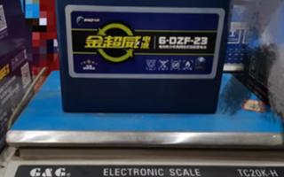 超威率先推出14Ah/23Ah电池,实现多方面的突破