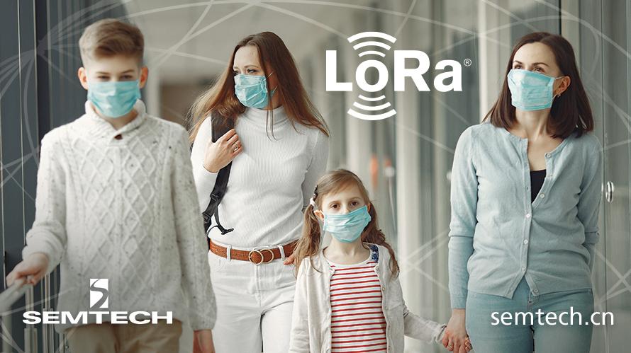 Semtech的LoRa®器件集成到博立信(Polysense)的红外体温传感器中