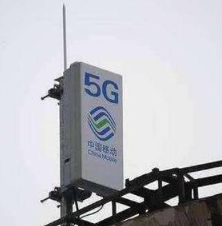 5G消息将对我们的生活带来哪些变化?