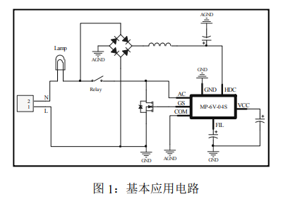 MP-6V-04S微功耗单火电源模块的数据手册