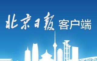 科學(xue)家利用(yong)3D打印技術構(gou)造(zao)出(chu)了(liao)高(gao)效海水淡(dan)化結構(gou)