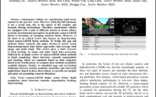 激光雷达融合方法与挑战和潜在影响因素研究
