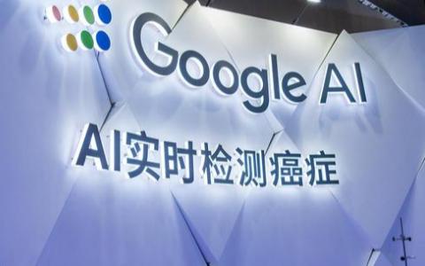 人工智能技术发展到极致时我们将面临着什么