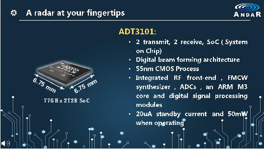 岸达科技新一代低功耗、低成本77GHz CMOS雷达SoC芯片发布