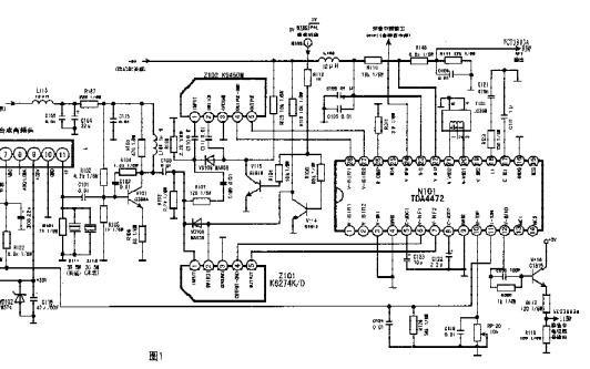 康佳超级芯片彩电的前级处理器的电路图和实解