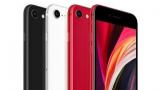 蘋果發布新款iPhone SE 消費電子或再受市場關注