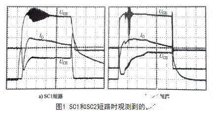 IGBT短路振荡的影响因素有哪些