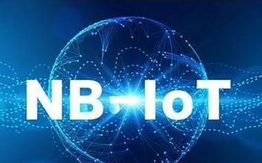 3 家 NB-IoT 芯片廠商獲電信大單!