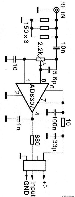 两款射频探头电路图详解