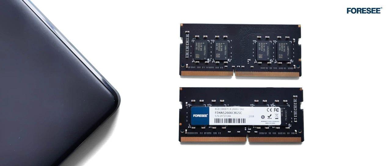 最新FORESEE DDR4全方位测评