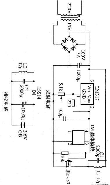 简单的无线充电器电路图