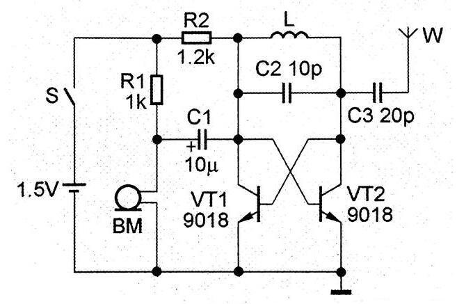 微型FM調頻發射機電路圖