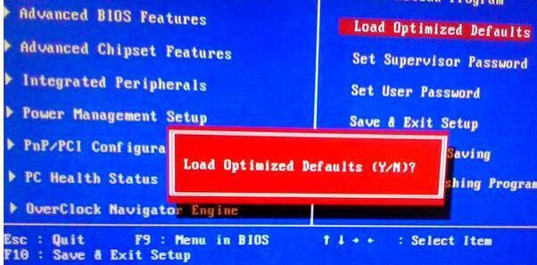 電腦藍屏顯示stop0x000000ED_0x0000019藍屏怎么修復