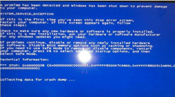 0x000007f電腦藍屏怎么修復_電腦出現藍屏0x000003b