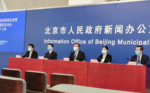 北京人工智能應用怎么提升戰疫水平
