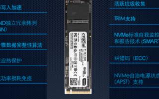 英睿达新款P2固态硬盘,250GB读取速度可达2100M/s