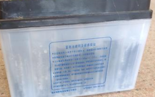 電瓶修復—充電器修復問題連載4