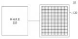 联咏科技用于驱动触控显示面板的驱动装置专利