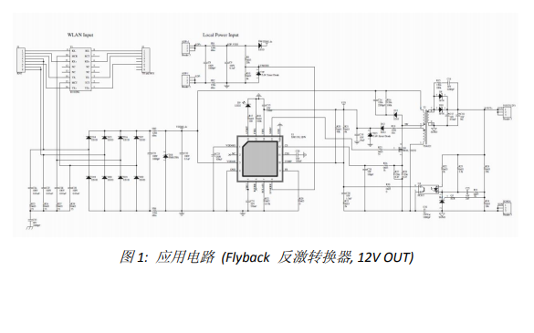 XM1138用于以太网供电设备的芯片数据手册免费下载