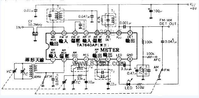 FM/AM收音机电路图