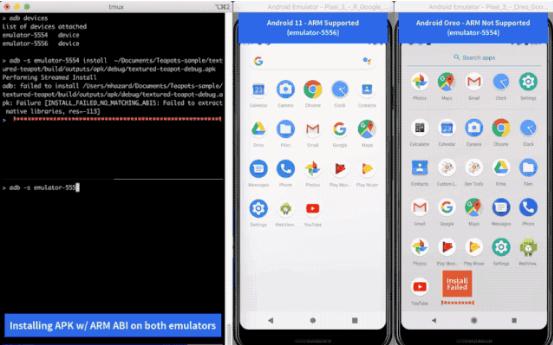 Android模拟器执行ARM应用