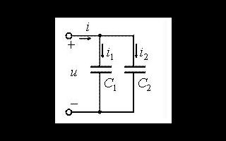 电容串联和并联的区别