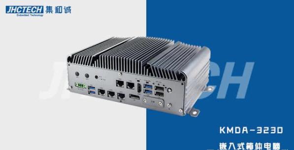 集和诚KMDA-3230发布,促进工业物联网实时互联互通