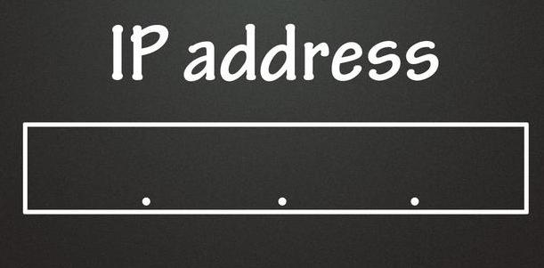 IP地址与子网掩码划分相关知识